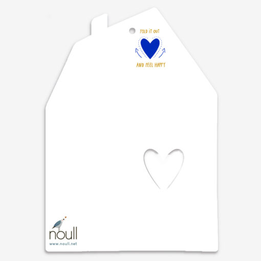 "nouII Pop Out Postkarte ""From Home To Home"""